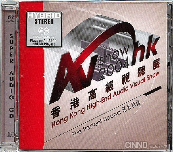 2004-2013年(香港高级视听展) 原音精选 10张专辑[ SACD ISO / 百度网盘]